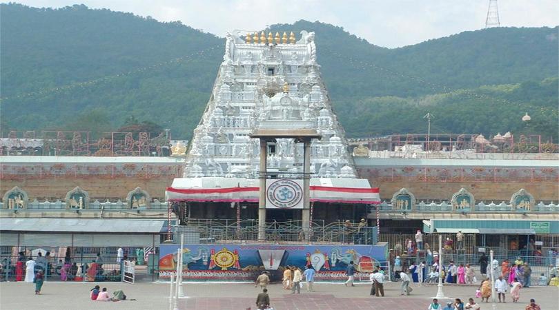 tirumula temple