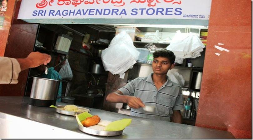 Raghvendra Stores