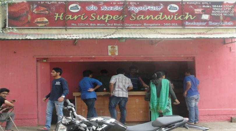 hari super sandwich jayanagar